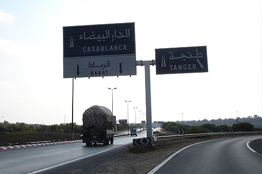 Driving in Morocco, Photo of the highway from Casablanca - Tangier in Morocco