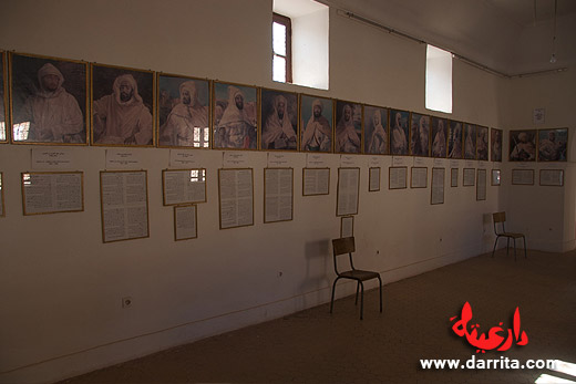 Photo of the Museum of the Liberation Army of Ouarzazate