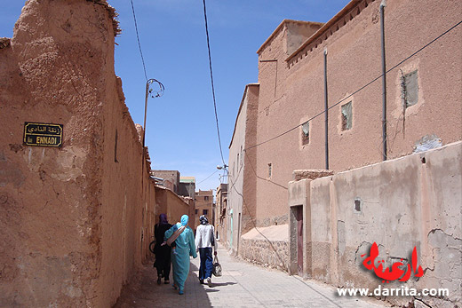 Photo of Tassoumaat old medina in Ouarzazate