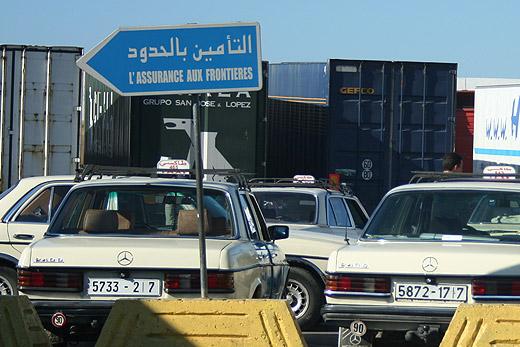 Driving in Morocco, Morocco car insurance border Tangier port