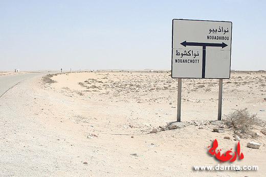 Bir Gandus southern border with Mauritania